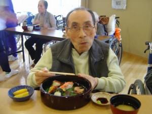《お寿司の日》