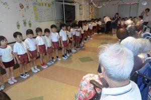 うつぼ幼稚園との交流
